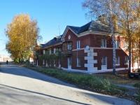 Дегтярск, Комарова ул, дом 12