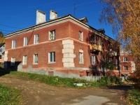 Дегтярск, Комарова ул, дом 14