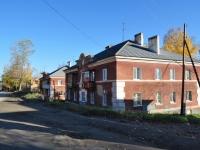 Дегтярск, улица Комарова, дом 14. многоквартирный дом
