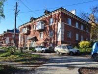 Дегтярск, улица Комарова, дом 16. многоквартирный дом