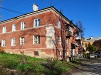 Дегтярск, Комарова ул, дом 16