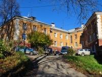 Дегтярск, улица Комарова, дом 18. многоквартирный дом
