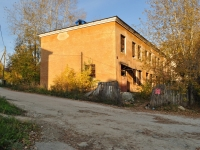 Degtyarsk, st Gagarin, house 1. vacant building