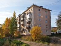Degtyarsk, st Gagarin, house 2. Apartment house