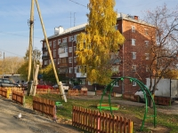 Degtyarsk, st Gagarin, house 4. Apartment house