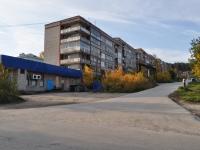 Degtyarsk, st Gagarin, house 5. Apartment house