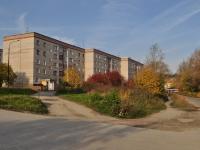 Degtyarsk, st Gagarin, house 7. Apartment house