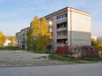 Дегтярск, улица Гагарина, дом 9. многоквартирный дом