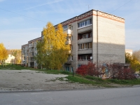 Degtyarsk, st Gagarin, house 9. Apartment house