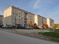 Дегтярск, улица Гагарина, дом 11. многоквартирный дом