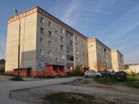 Degtyarsk, st Gagarin, house 13. Apartment house