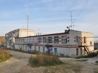 Degtyarsk, st Gagarin, house 15А. post office