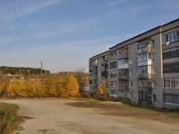Дегтярск, улица Гагарина, дом 15. многоквартирный дом