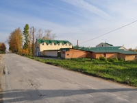 Дегтярск, Клубная ул, дом 1