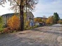 Дегтярск, улица Клубная, дом 1. завод (фабрика) Дегтярский хлебозавод