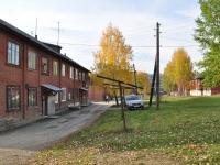 Дегтярск, Клубная ул, дом 8
