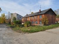 Дегтярск, Клубная ул, дом 10