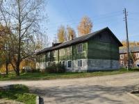 Дегтярск, улица Клубная, дом 14. многоквартирный дом