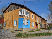 Дегтярск, Клубная ул, дом 16