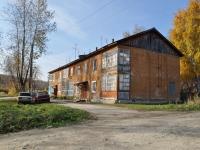 Дегтярск, улица Клубная, дом 16. многоквартирный дом