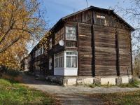 Дегтярск, улица Клубная, дом 18. многоквартирный дом