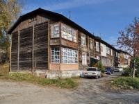 Дегтярск, улица Клубная, дом 20. многоквартирный дом