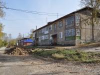 Дегтярск, улица Культуры, дом 5. многоквартирный дом