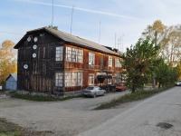 Дегтярск, улица Культуры, дом 6. многоквартирный дом