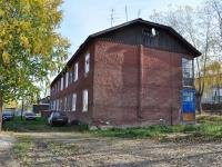 Дегтярск, улица Культуры, дом 8. многоквартирный дом