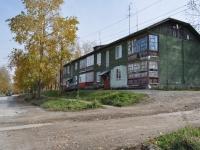 Дегтярск, улица Культуры, дом 9. многоквартирный дом