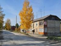 Дегтярск, улица Культуры, дом 10. многоквартирный дом