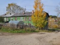 Дегтярск, улица Культуры, дом 11. многоквартирный дом