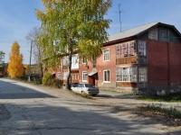 Дегтярск, улица Культуры, дом 12. многоквартирный дом