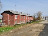 Дегтярск, улица Культуры, дом 13. многоквартирный дом