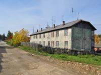 Дегтярск, улица Культуры, дом 15. многоквартирный дом