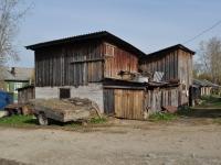 Дегтярск, улица Культуры. хозяйственный корпус