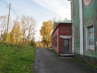 Дегтярск, Почтовая ул, дом 1
