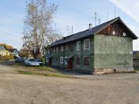 Дегтярск, улица Старый Соц. город, дом 9. многоквартирный дом