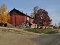 Дегтярск, улица Старый Соц. город, дом 10. многоквартирный дом