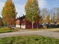 Дегтярск, улица Старый Соц. город, дом 12. многоквартирный дом