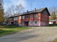 Дегтярск, улица Старый Соц. город, дом 13. многоквартирный дом