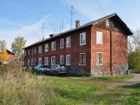 Дегтярск, улица Старый Соц. город, дом 15. многоквартирный дом