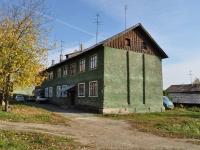 Дегтярск, улица Старый Соц. город, дом 16. многоквартирный дом