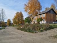 Дегтярск, улица Старый Соц. город, дом 17. многоквартирный дом