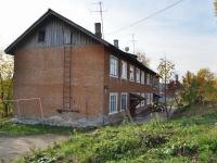 Дегтярск, улица Старый Соц. город, дом 18. многоквартирный дом