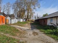 Дегтярск, улица Старый Соц. город. гараж / автостоянка