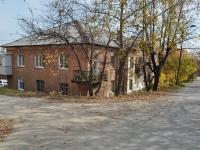 Дегтярск, улица Уральских танкистов, дом 2. многоквартирный дом