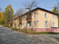Дегтярск, улица Уральских танкистов, дом 4. многоквартирный дом