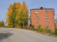 Дегтярск, улица Уральских танкистов, дом 6. многоквартирный дом