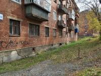 Дегтярск, улица Уральских танкистов, дом 10. многоквартирный дом